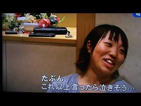 岐阜県 笠松女子刑務所 女性刑務官 女子会 飲み会