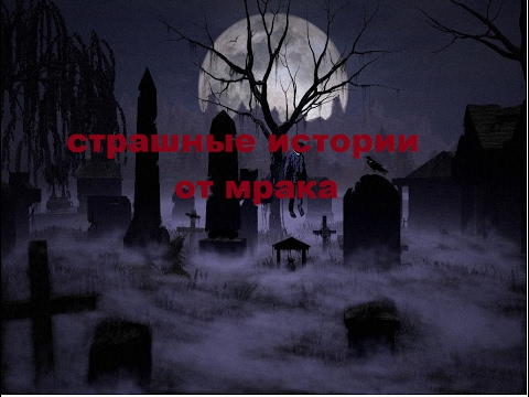 gothic horror story Setting and description in horror fiction  story, or simply to  whether you adopt the straightforward approach of the gothic novels and fill.