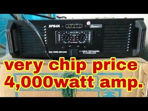 50000 Watt Amplifier
