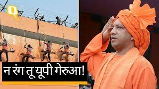 Yogi Adityanath पूरे उत्तर प्रदेश को भगवा रंग में क्यों रंग रहे हैं? - Quint Hindi