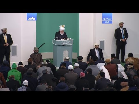 Friday Sermon (Urdu) 2 Feb 2018: Ways of seeking Allah's Protection