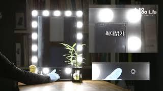 LED 화장대 조명 화장 메이크업 거울 탁상 스탠드 인…