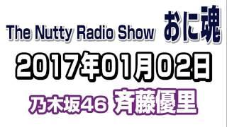 出演:チーム8 坂口渚沙、谷川聖、本田仁美、山田菜々美、下尾みう、倉...