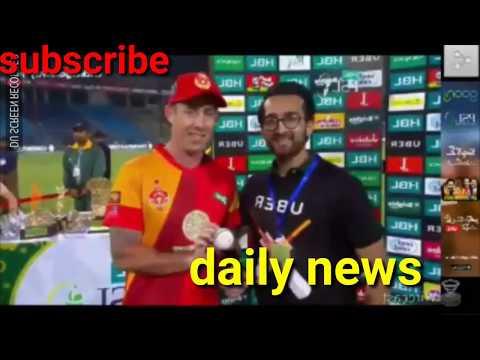 Champion team Islamabad United winner of the PSL 3 fainal match/ must watch