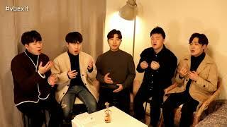 [아카펠라] 바람기억(나얼) cover by 보이스밴드…