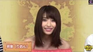■公式■莉音さんと師範代道場![修行編] 莉音 検索動画 3