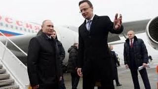 Putyin érkezése Ferihegyi repülőtere 2017