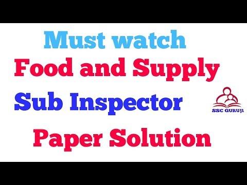 Food and Supply (Sub Inspector)|| 24 sept Solved Paper||HSSC||SSC GURUJI||