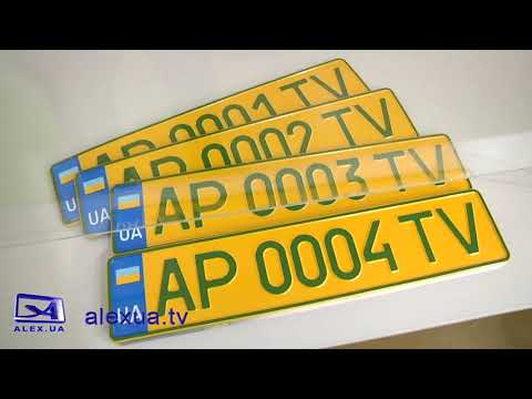 Телеканал ALEX UA - Новости: Реєстрація електромобілів в Запоріжжі