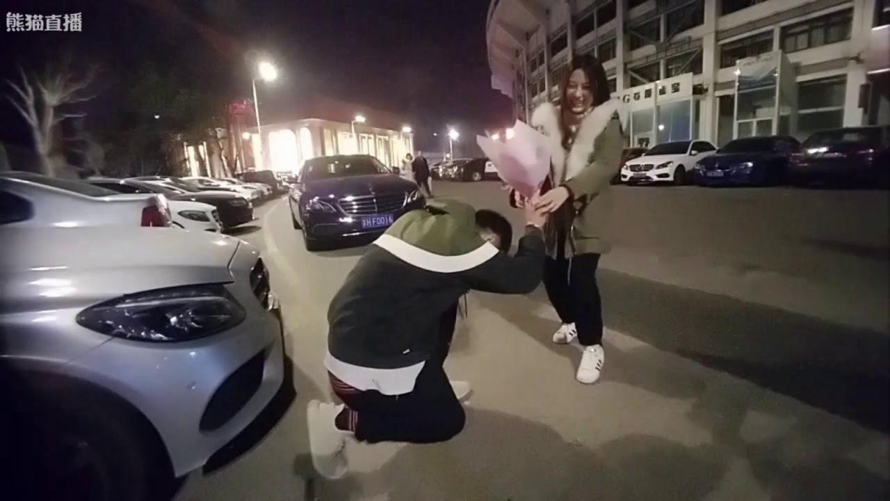 【熊猫TV大凡】2019元旦大凡求婚