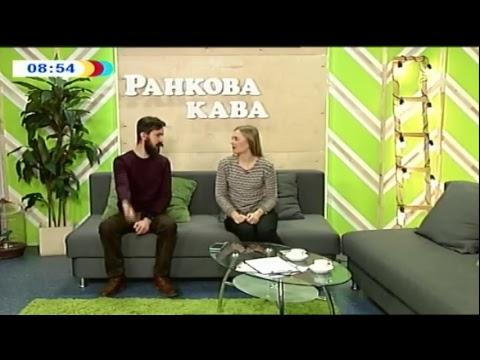 Канал Кіровоград: 14.12.2018. Ранкова кава.