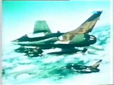 North American F-100 Super Sabre - Phan Rang Air Base