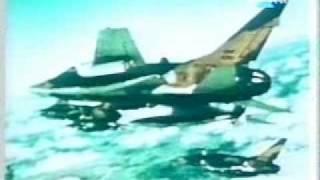 North American F-100 Super Sabre - Phan Rang Air Base
