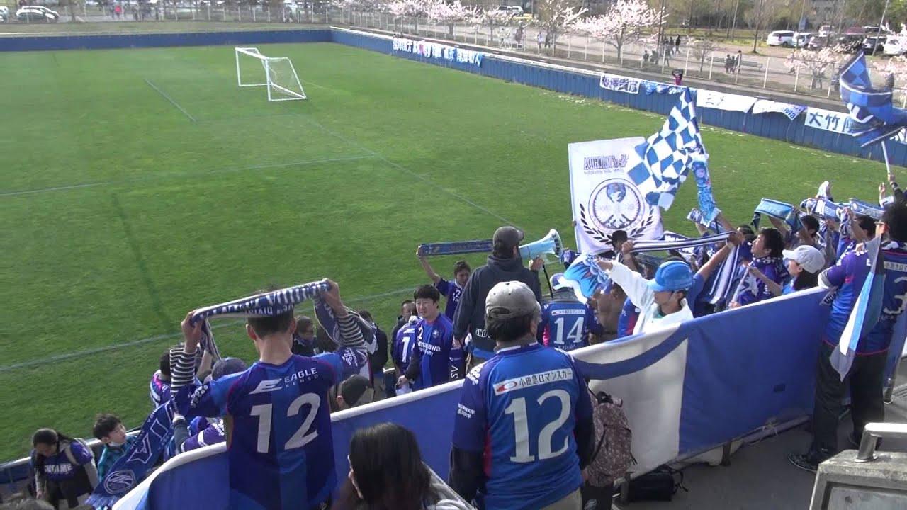 FC町田ゼルビア 勝利のラインダンス・町田市歌斉唱 (2013.04.28 ...