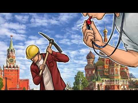 Bitcoin Will Be Legal In Russia, Mining to Be Regulated  - The Cointelegraph -