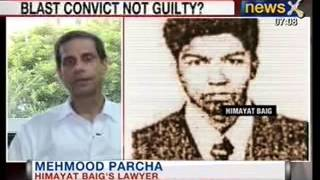 German bakery blasts convict Himayat Baig declared not guilty ?