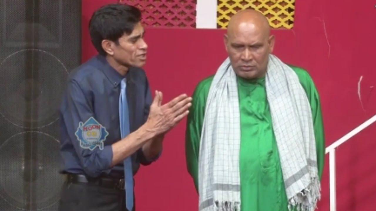 Akram Udas and Goshi 2 With Zulfi New  Stage Drama Comedy Clip 2020