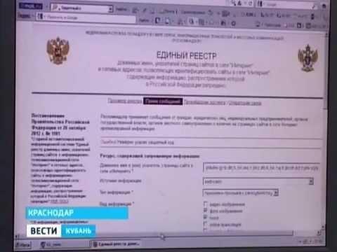 знакомства рунет