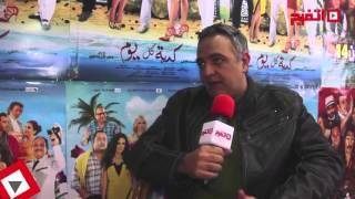 اتفرج | محمد حفظي : حظي حلو في توليفة