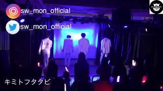 大阪を拠点に活動している超ド級アイドルグループSWORDMONSTER SWORD MO...