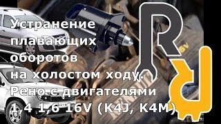 видео Замена  подшипника ступицы заднего колеса VW Passat B3
