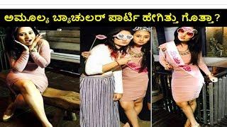 Kannada Actress Amulya Bachelor Party Os
