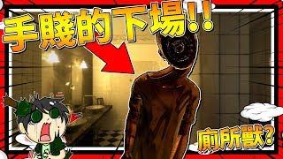 廁所型恐怖遊戲?!! 日本果然厲害!!! ➤ 恐怖遊戲 ❥ 薄暗い部屋 Gloomy Room thumbnail