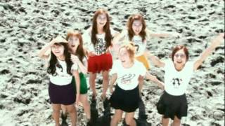 Day By Day - SNSD - Stafaband