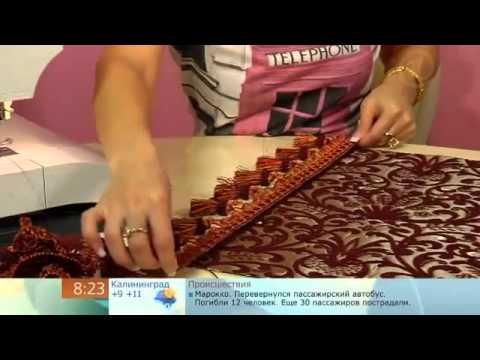 Como hacer cojines elegantes youtube - Como hacer cojines ...