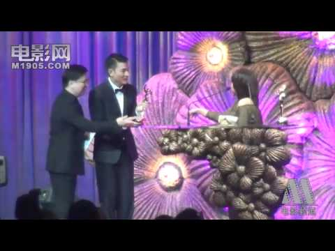 Andy Lau & Eugene Domingo@ 6th Asian Film Awards