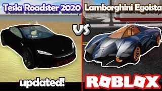 TESLA ROADSTER 2020 vs LAMBORGHINI EGOISTA (updated) | Roblox