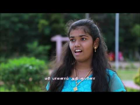 [OFFICIAL VIDEO]  Thendral Vaatre Veesu | Ben Jacob | Dr.V.C.Amuthan | New Tamil Christmas Songs