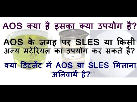 What is AOS_What is the function of AOS and what is the use and alternatives  of SLES & aos
