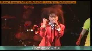 RCサスペンションライブ(RCサクセションコピー) 名古屋ボトムライン ...