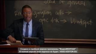 Восприятие. 3 серия сезон 2.avi
