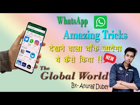 Hack Someone's WhatsApp With Their Mobile Number Possible ? The Shocking Reality Of Internet......!!