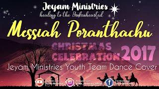 Messiah Poranthachu   Christmas Celebration 2017 Dance Cover   Jeyam Ministries Team