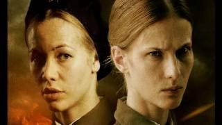 Дарин Сысоев - Разведчицы - Позывной Дочь