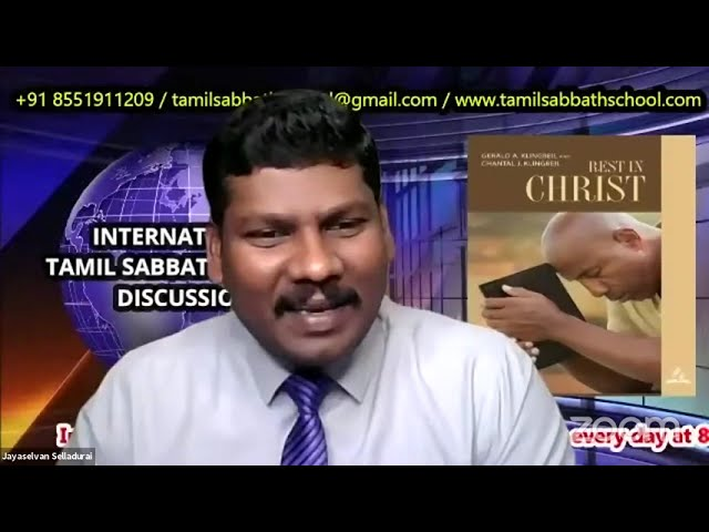 16 July 2021–REST IN CHRIST-LS-3: அமைதியின்மையின் வேர்கள் Revision& Discussion by Pr. Jayaselvan S