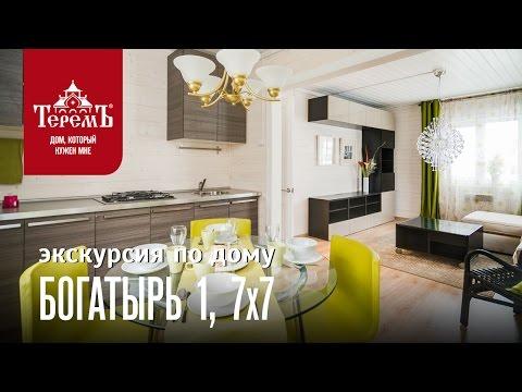 """Теремъ - экскурсия по дому """"Богатырь 1"""""""