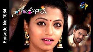 Naa Peru Meenakshi | 20th June 2018 | Full Episode No 1064 | ETV Telugu