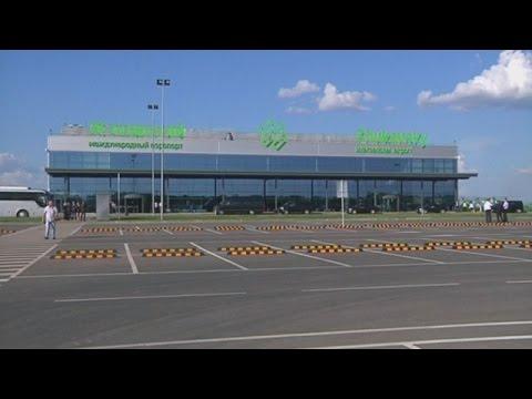 Новый аэропорт Жуковский открылся в Подмосковье (новости)