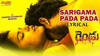 Sarigama Pada Pada Lyrical | Rendu | BheemsCeciroleo | Venky, Aneesha, Deewana | Ram
