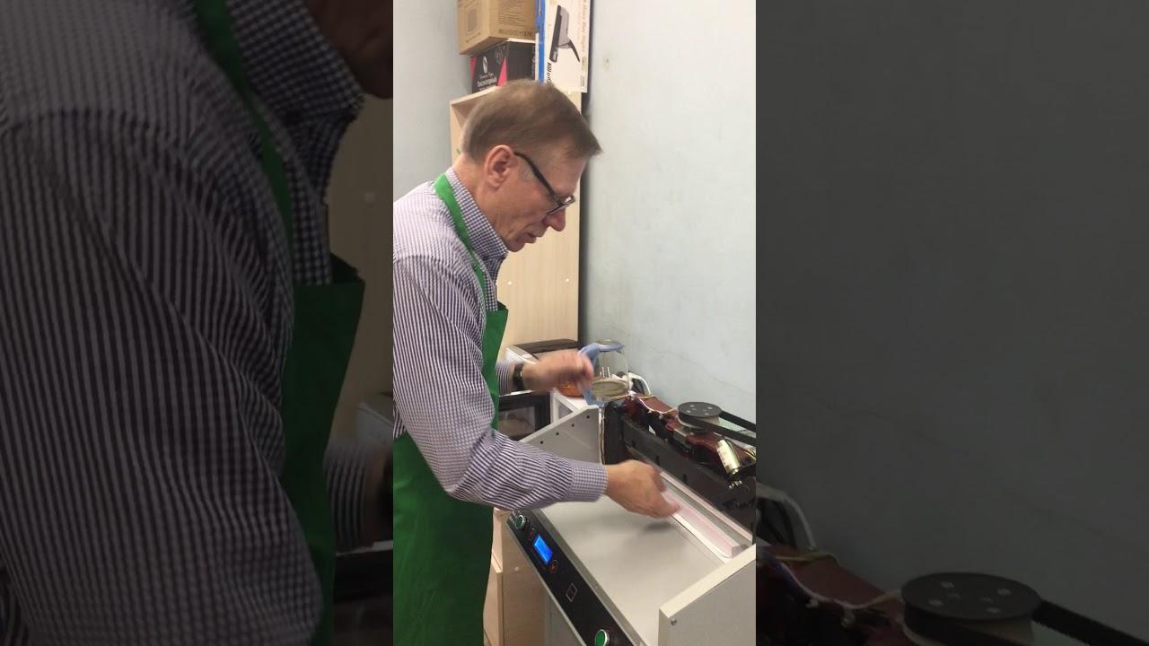 Как обрезать книгу?