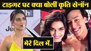 Kriti Sanon shares emotional posts for Tiger Shroff | FilmiBeat