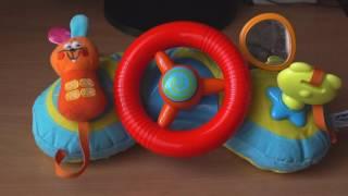 Детская игрушка мягкий руль для самых маленьких, Chicco, обзор