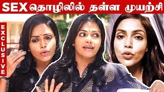 """30K to 3 Lakhs per day for DATING"" - Jayalakshmi's shocking facts"