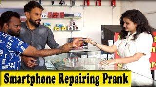 Smartphone Repairing Prank | Bhasad News | Pranks in India