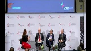 مواقف أميركية تصعيدية ضد إيران من البوابة اليمنية