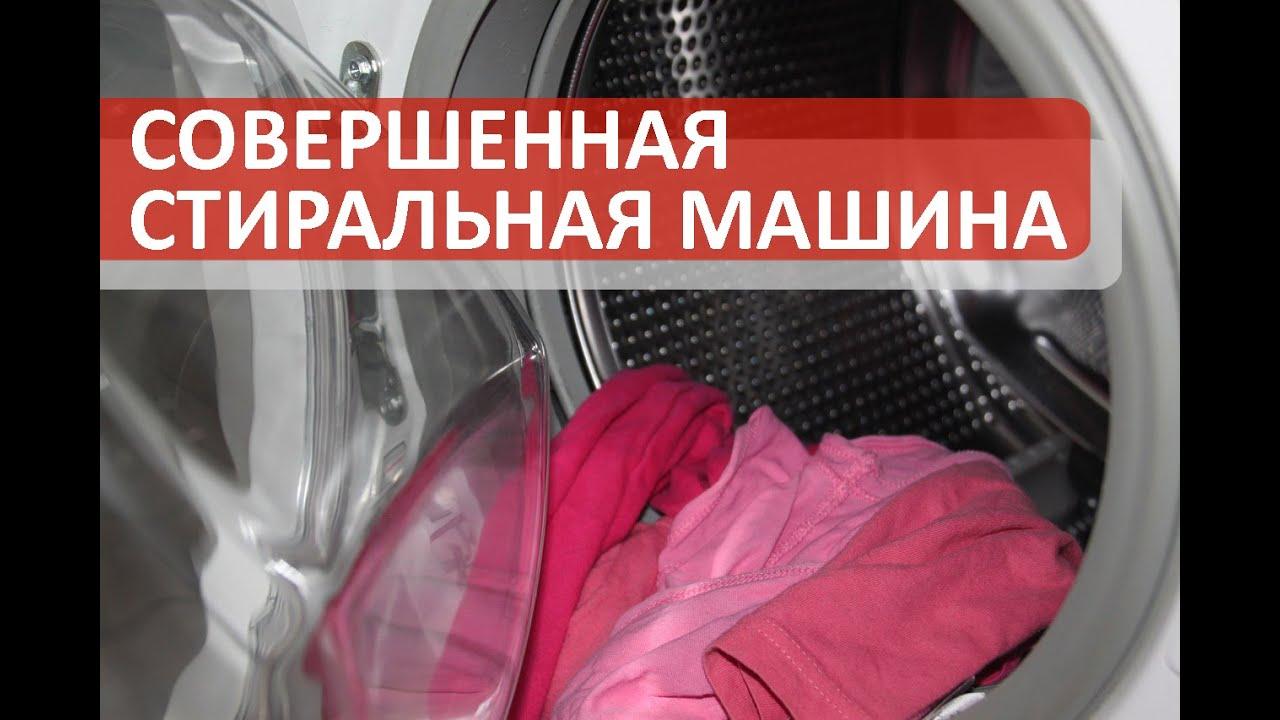 За один клик купить стиральную машину в mediamarkt по разумной цене. У нас актуальные обзоры и приемлемая стоимость. Стиральные машины с.